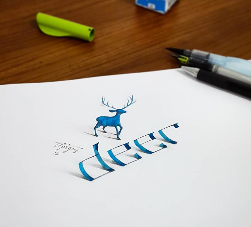 calligraphy-2